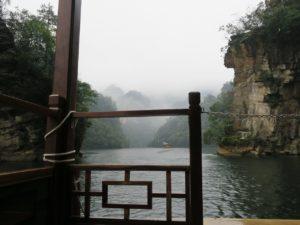 Overnight at Zhangjiajie Baofeng Lake