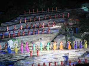 Zhangjiajie Fairy Fox Show