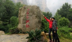 Slow walk at National Forest Park, ZhangJiajie