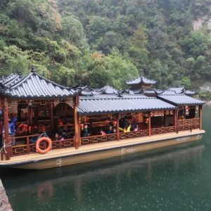 Cruise along Baofeng Lake Zhangjiajie