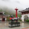 Tianmen Mountain Zhangjiajie